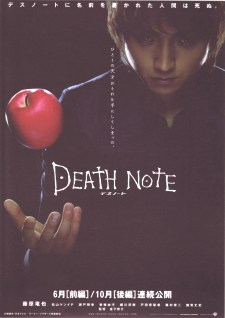 the first Death Note movie poster