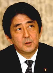 New Prime Minister Shinzo Abe