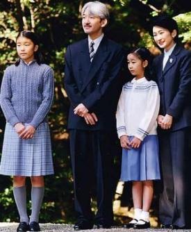 Prince Akishino and family