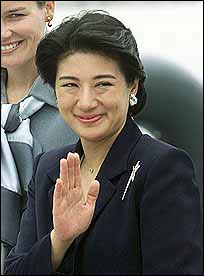 A lack of news about Princess Masako