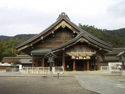 Izumo Taishi