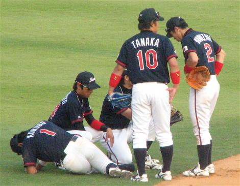 Baseball: Japan Ready For The US