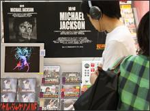 3577954japan-michael-jackson-world-reaxsff