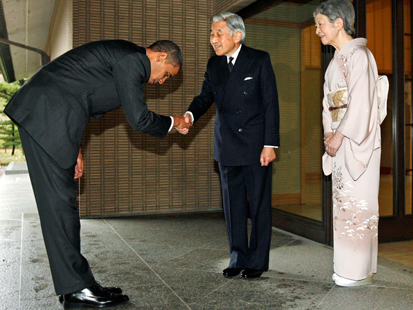 President Obama Bows To Japanese Emperor