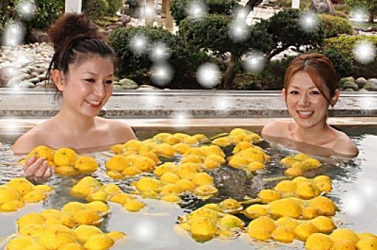 Top Bathtub Ingredients for the Japanese