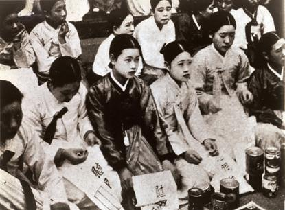 Comfort Women: Who and Where are They?